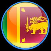 USSD Codes SriLanka icon