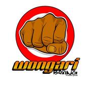 Wongari Boxing icon