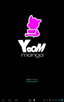 YOOM manga Free apk screenshot