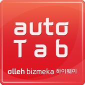 autoTab icon