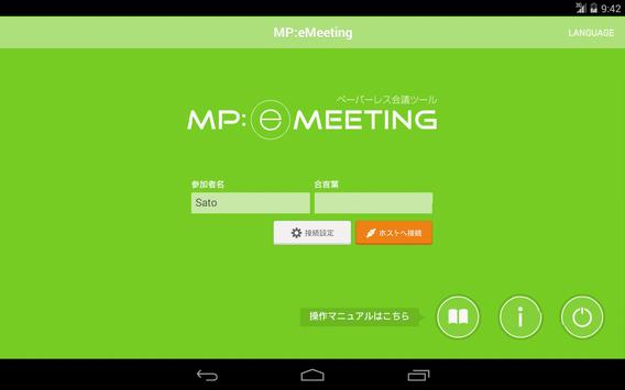 MP:eMeeting apk screenshot