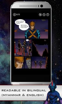 White Merak Comics apk screenshot