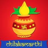 Hindu panchnag Chilakamrthi icon