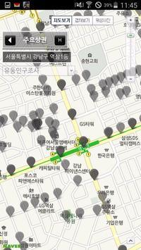 스마트 상권 분석 apk screenshot