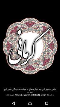 خواجوی کرمانی poster