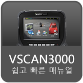 VSCAN3000 icon