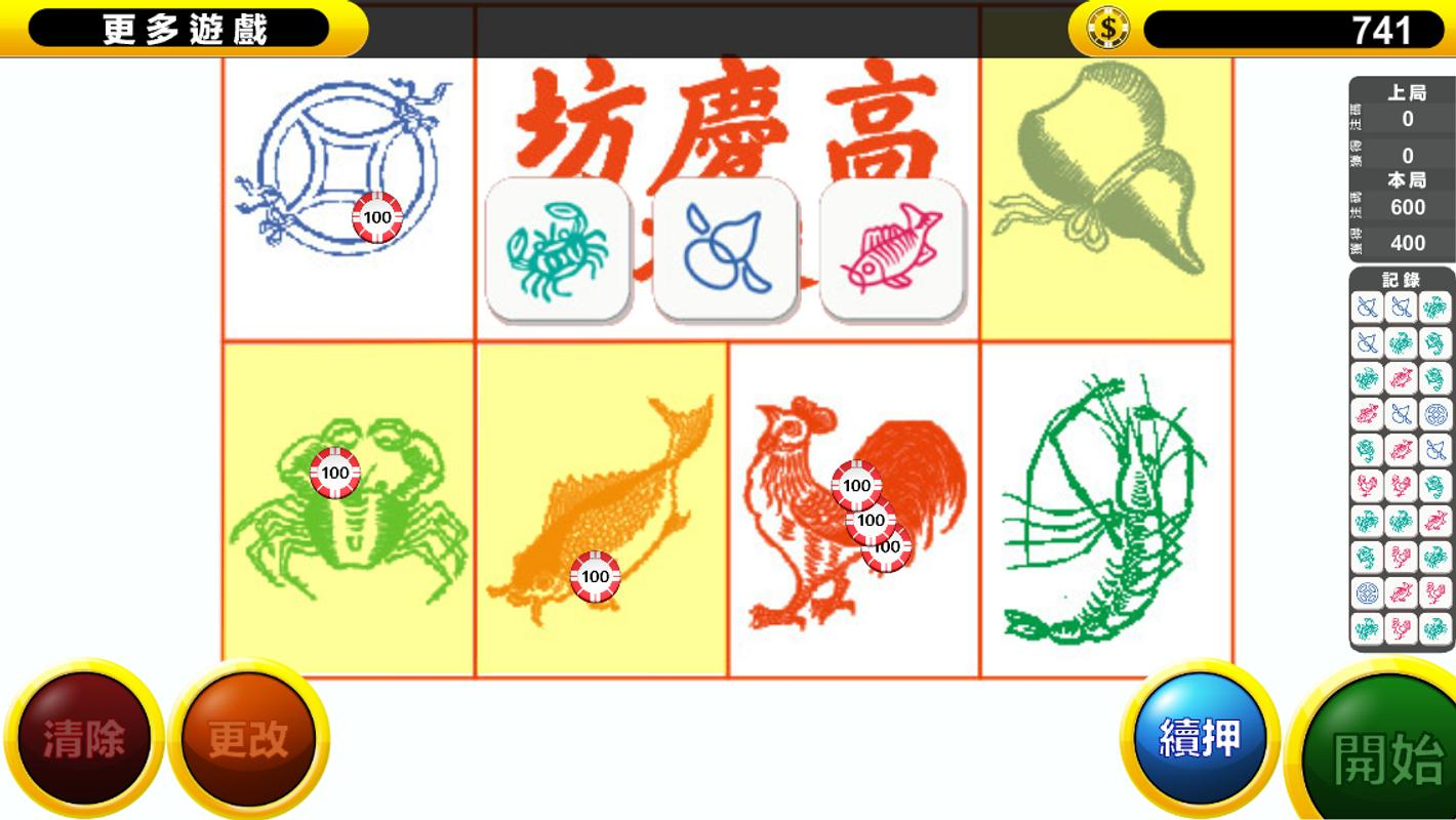 Fish prawn crab apk download free casino game for for Crab fishing game