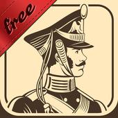 Бородино. FREE icon