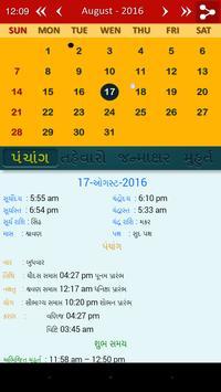 Gujarati Calendar Panchang2017 poster