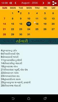 Gujarati Calendar Panchang2017 apk screenshot