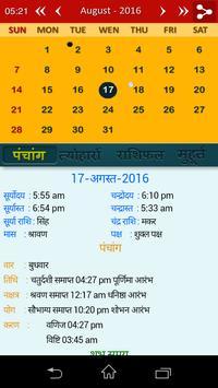 Hindu Panchang Calendar 2017 poster