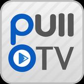 풀빵티비_Pull0TV icon