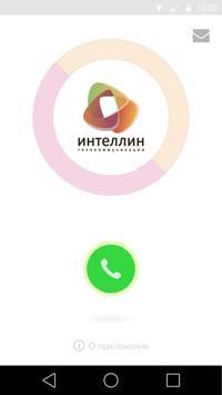 Hotline poster