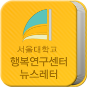 Newsletter 최신호 icon