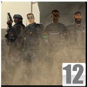 وحدة النمر - 12 icon