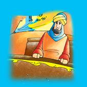 حكايات من الخيال - ساعة لماعة icon