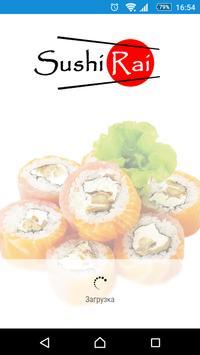 Sushi Rai Тольятти poster