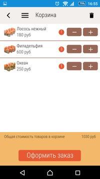 Sushi Rai Тольятти apk screenshot