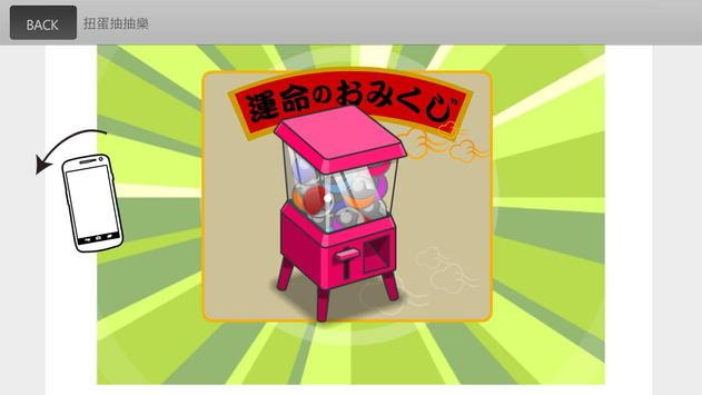 用 Flash 輕鬆打造 Android App apk screenshot