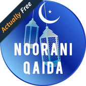Noorani Qaida with Sounds icon