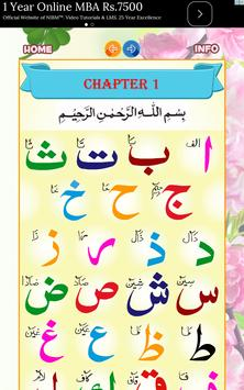 Noorani Qaida with Sounds apk screenshot