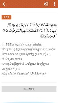 Quran Khmer apk screenshot