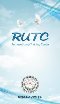 RUTC poster