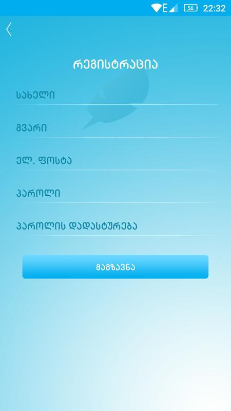 saba reader apk download   free books amp reference app for