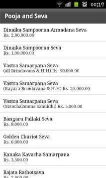 Sri Guru Raghavendra Swamy apk screenshot