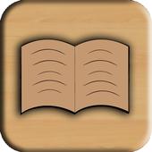 حول كتابك للموبايل icon