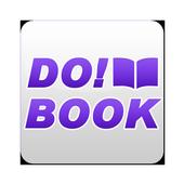 DO!BOOK ver.6 icon