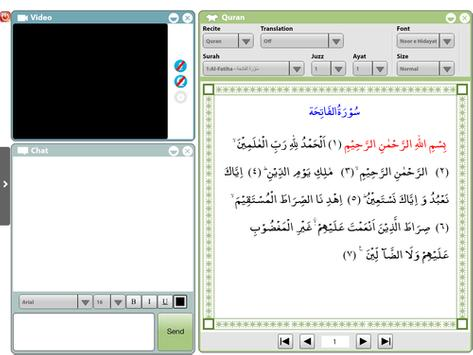 eQuran apk screenshot