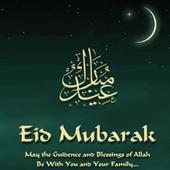 Eid and Ramdan Greeting Cards icon