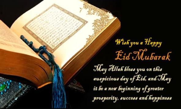 Eid and Ramdan Greeting Cards poster