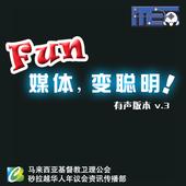 Fun媒体1:(三)卡通See See看 icon
