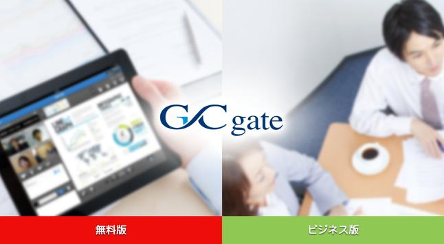 GCgate poster