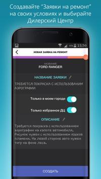 Odomity apk screenshot