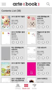 artEbook apk screenshot