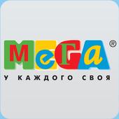 Mega TS - учет неполадок icon