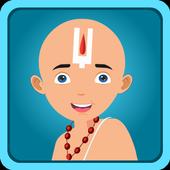tenali raman story tamil new icon