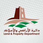 Ajman Land icon