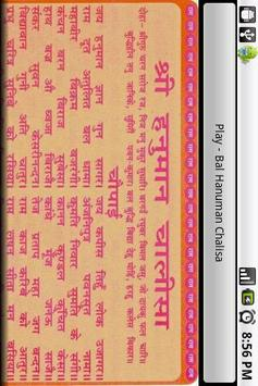 Bal Hanuman Chalisa poster