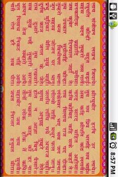 Bal Hanuman Chalisa apk screenshot