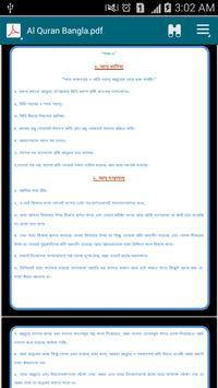 কুরআন বাংলা অর্থ apk screenshot