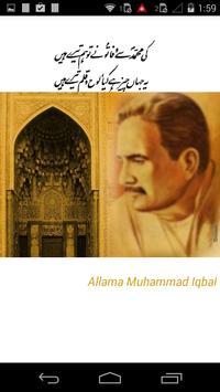 Allama Iqbal poster