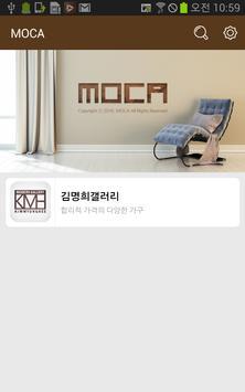 MOCA poster