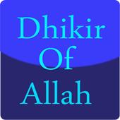 Dhikir Of Allah icon