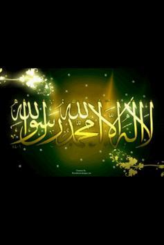 Dhikir Of Allah poster
