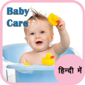 Baby Care Tips icon
