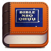Bible Nso icon